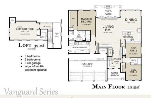 vanguard floor plan