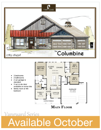 The Columbine Available October